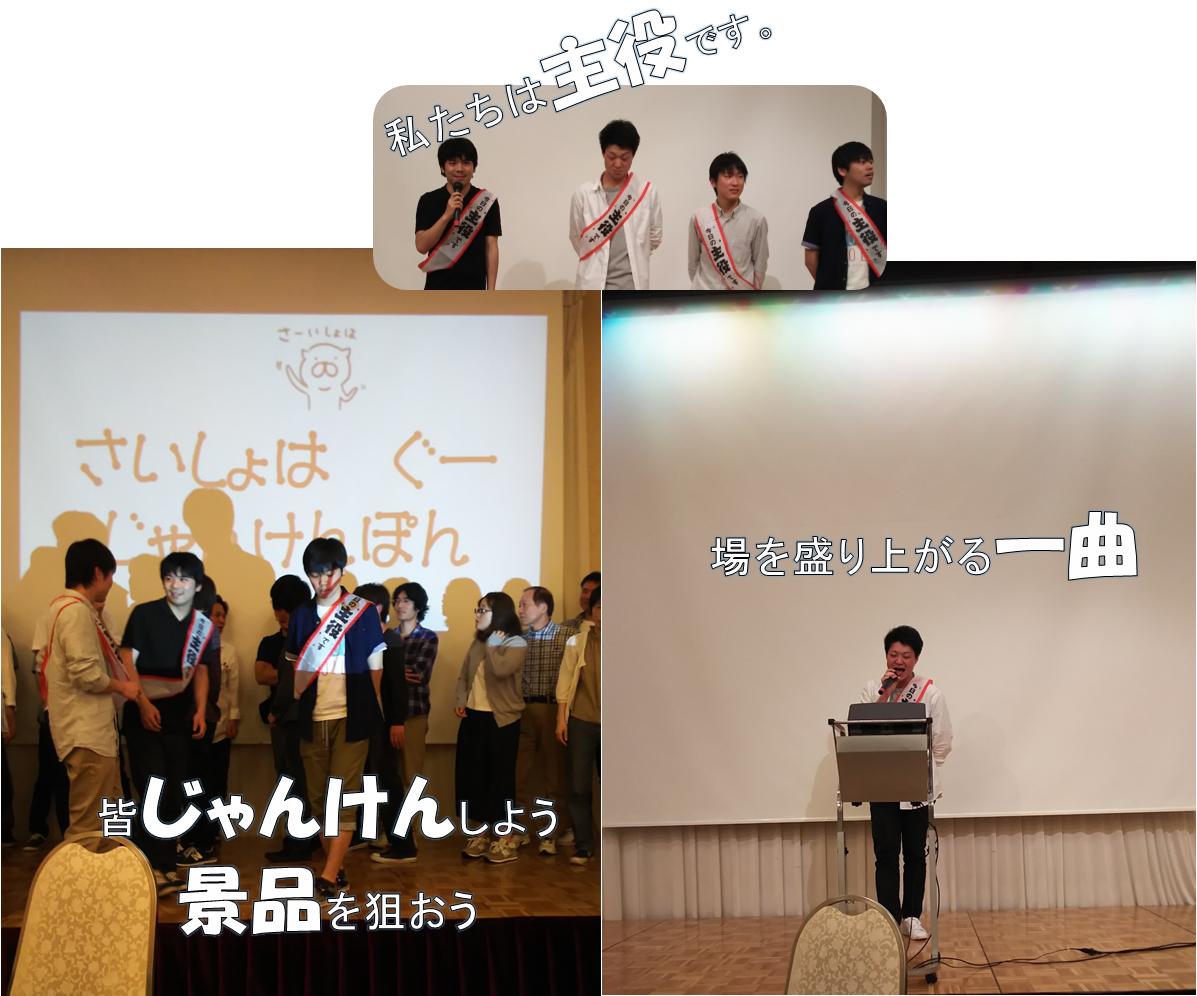 2018年度新入社員歓迎会を行いました。(2018/6/23)