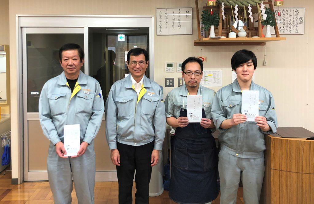 QCサークル発表会 入賞 表彰式