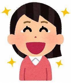 「笑顔の魔法」