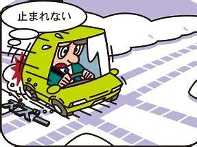 「新入社員 雪道運転講習会」