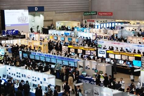 【展示会出展のお知らせ】にいがた技術フェアonline2021